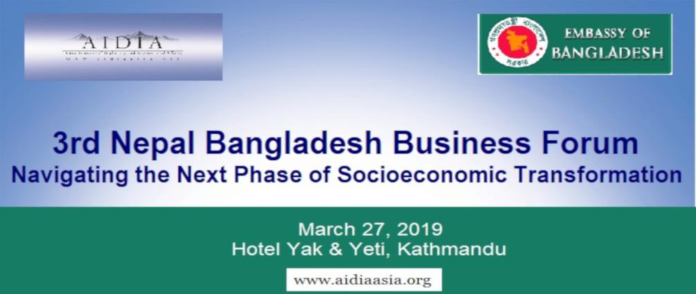 3rd Nepal Bangladesh Business Forum : Navigating the Next Phase of Socioeconomic Transformation