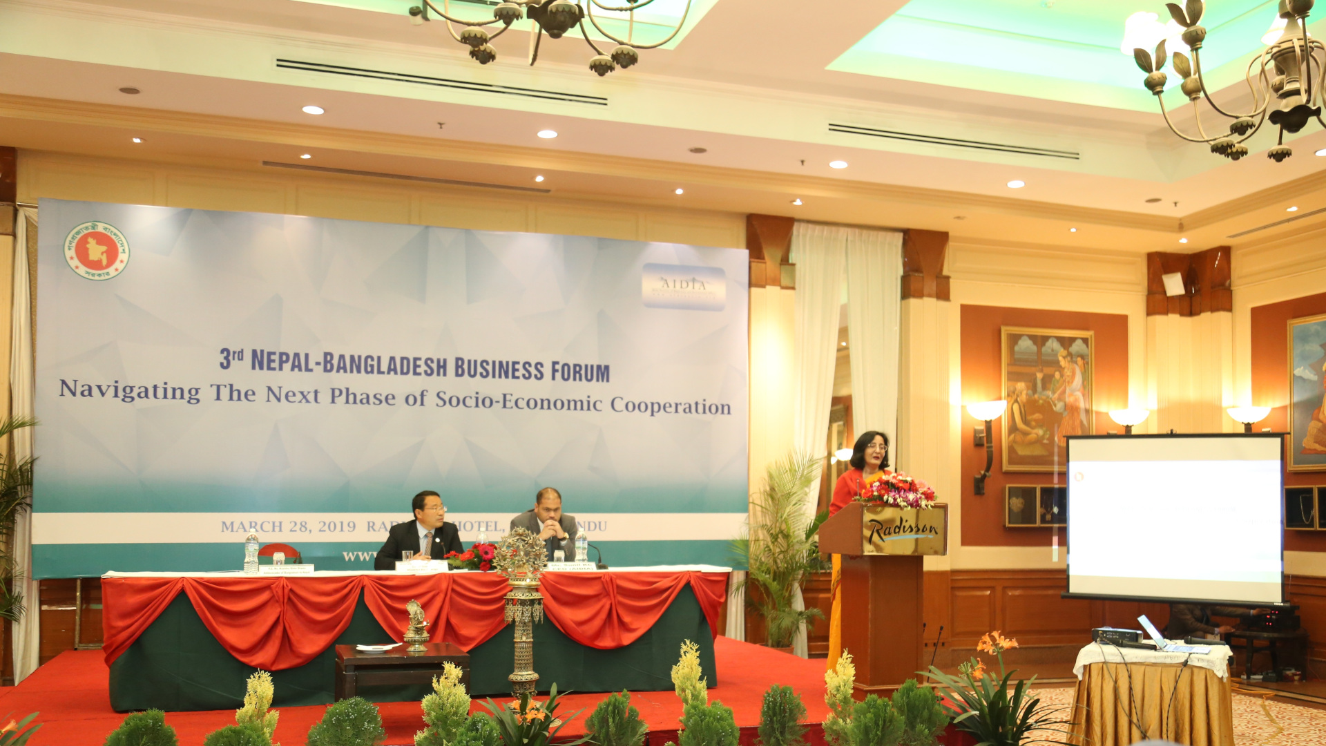 3rd Nepal-Bangladesh Business Forum
