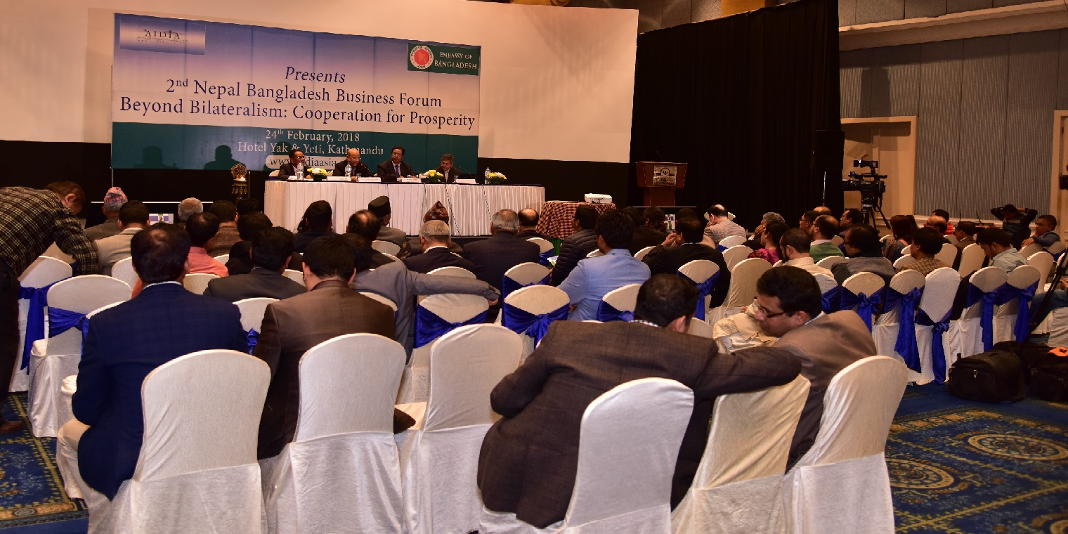2nd Nepal Bangladesh Business Forum