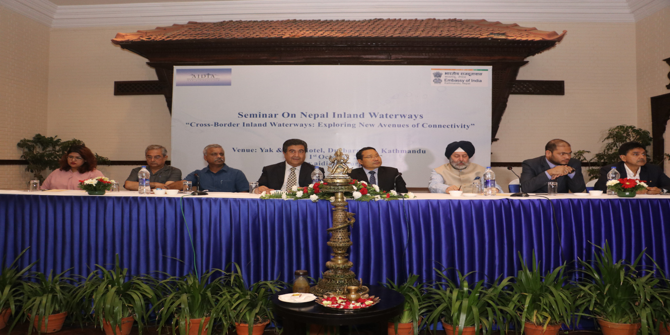 "Seminar on Nepal Inland Waterways ""Cross-Border Inland Waterways: Exploring New Avenues of Connectivity"""
